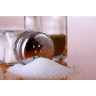 Соль поваренная Экстра. фас. по 1 кг . Мозырьсоль-465602