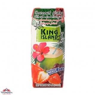 Кокосовая вода с фруктовым соком (клубника, гранат, виноград) King Island 250 мл.-945247