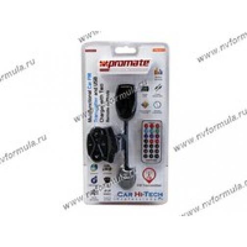 Трансмиттер FM Promate FM10+ USB/SD/MMC SALE-9061123