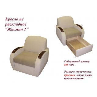 Жасмин 1 кресло кровать 90
