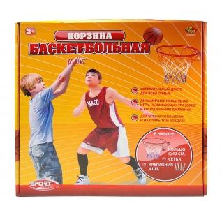 Корзина баскетбольная, 42 см ABtoys-37704386