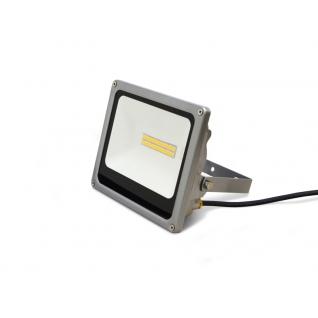 MAYSUN Светодиодный прожектор DL-NS2020 AC100-250V 20W IP65 (Белый холодный)-NEW-1800lm