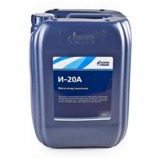 Индустриальное масло Газпромнефть И-20А, 20л-5922501