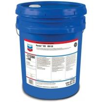 Гидравлическое масло CHEVRON RANDO HD ISO 32 18.9л
