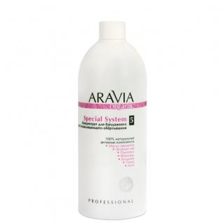 Aravia Концентрат для бандажного восстанавливающего обёртывания Special System
