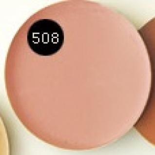 Косметика для визажистов - Консилеры JUST в рефиле (таблетках) 508