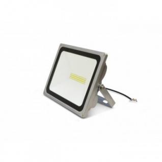 MAYSUN Светодиодный прожектор DL-NS60 AC170-265V 60W (Белый холодный)