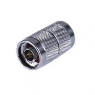 Комплект PicoCell 1800/2000 SXB 02 PicoCell-9265104