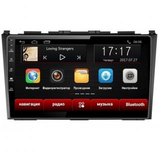 """Головное устройство Subini HON901 с экраном 9"""" для Honda CR-V III 2006-2012 Subini-9061447"""