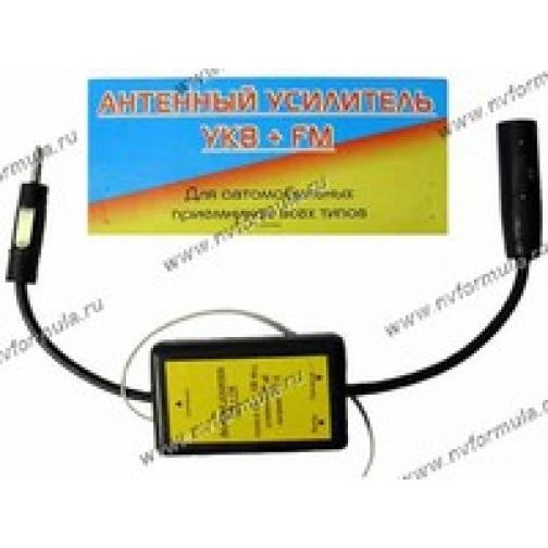 Антенный усилитель-9060632