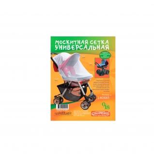 """Аксессуар для колясок """"Противомоскитная сетка"""" Спортбэби-37745808"""