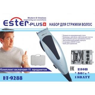 Набор для стрижки волос в кейсе Ester Plus, 11 предметов-37660574