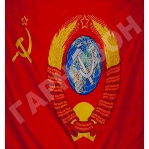 Флаг с гербом (серп+молот)-11725