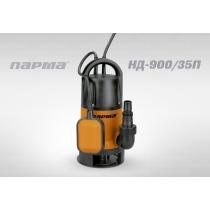 Парма НД-900/35П (900вт, 8,5м, л/мин:234, 35мм), Насос Электрический Парма