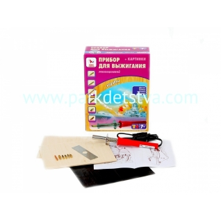 Прибор для выжигания с пластиковой ручкой Корабли-6832931