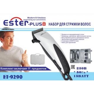Набор для стрижки волос в кейсе Ester Plus, 11 предметов-37654044